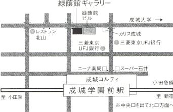 緑蔭館ギャラリー地図