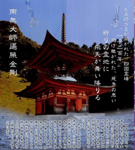 20131001_haikan_leafret_2