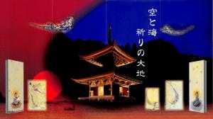 20131001_haikan_leafret_3