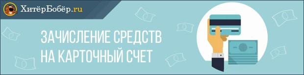 Cum să faceți bani pe internet?