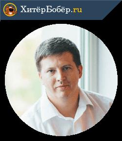 Andrei Merkulov.
