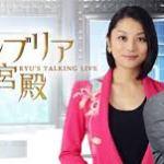 [カンブリア宮殿]八海山が驚きの新展開! 苦境の日本酒メーカー復活の舞台裏 – 2016年12月08日 –