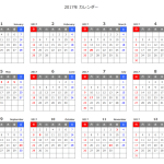[PDF] 2017年 年間カレンダー(A4横型カレンダー方式)無料ダウンロード[1月始まり]