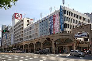鶴屋百貨店
