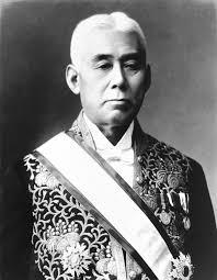 原敬内閣総理大臣