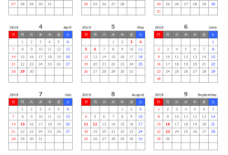 2019年 PDF年間カレンダーA4縦型