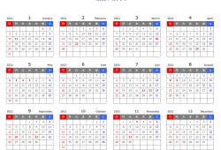 PDF 2021年 年間カレンダーA4横型 無料テンプレート