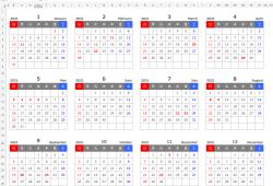 Excel 2021年 年間カレンダー A4横型 無料テンプレート