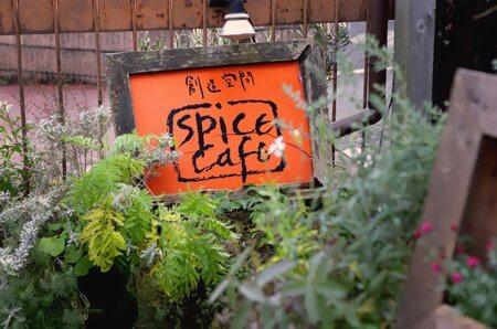 コーヒーショップのロケ地