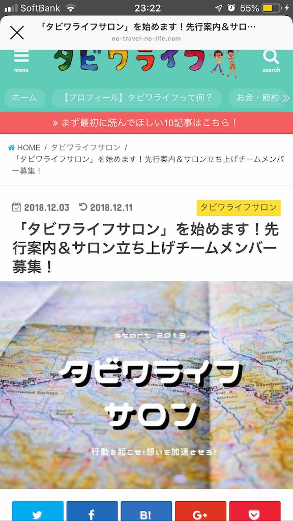 f:id:kinoko36:20181211235233p:image