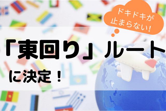 f:id:kinoko36:20190715221103p:plain