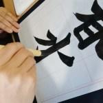 習字の習い事はメリットが多い!綺麗な字が身につきやすい方法とは?