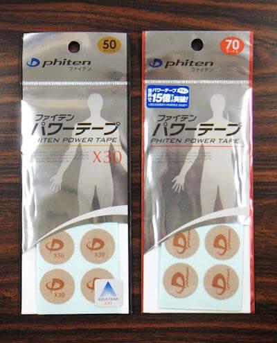 パワーテープ強度の違う2種