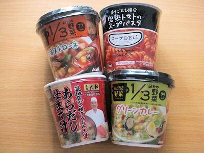冷凍ごはんと食べるスープ類