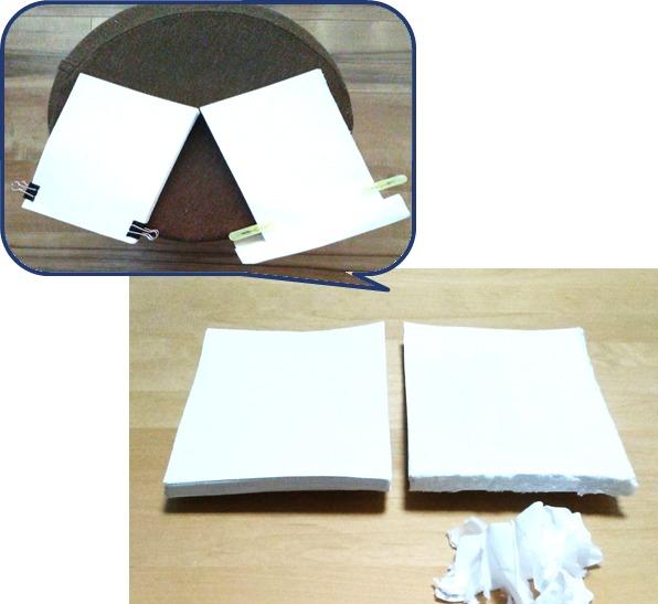裏紙メモ帳の作り方④