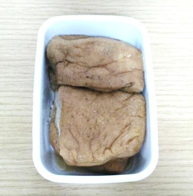 栃尾のジャンボ油揚げの甘じょっぱ煮