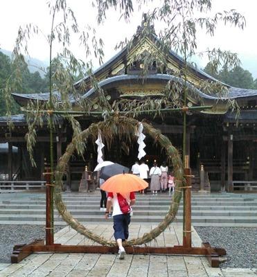 弥彦神社の茅の輪