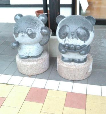 分水堂菓子舗さんのお店の入り口のパンダ