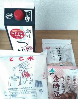 醤油赤飯(醤油おこわ)の材料