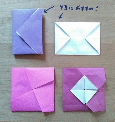 紙幣を包むのにおすすめのポチ袋