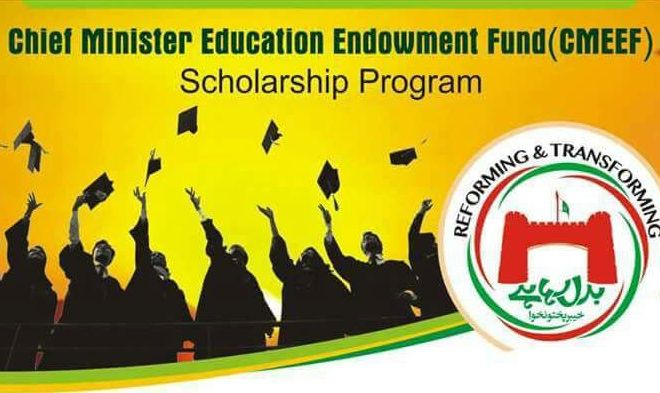 CM Education Endowment Fund Scholarship Program 2021