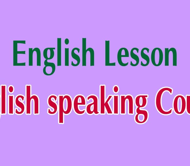 Self Study English Speaking Course Online Free Download