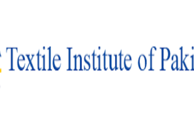 Textile Institute of Pakistan Merit List 2021