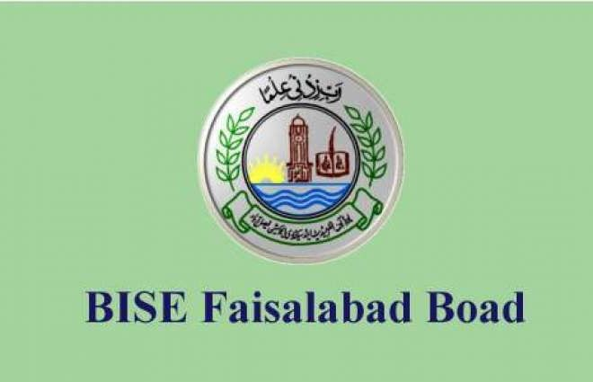 BISE Faisalabad Board 9th Class Position Holders & Board Toppers 2021