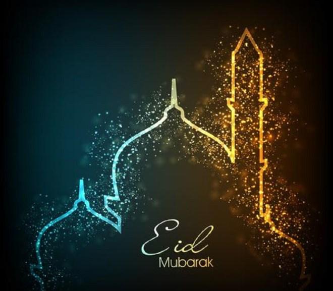Eid-ul-Adha Ki Namaz Ka Tarika In Urdu