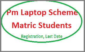 Laptop Scheme For Matric Students 2021 Apply Online
