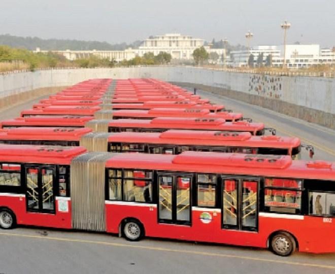 Metro Bus Stop in Lahore Pakistan