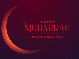9 & 10 Muharram Ka Roza Hadith & Ahmiyat Or Ashura Ka Roza