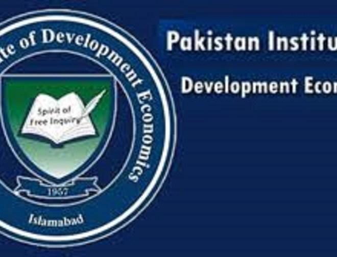 Pakistan Institute of Development University Fee Structure 2021