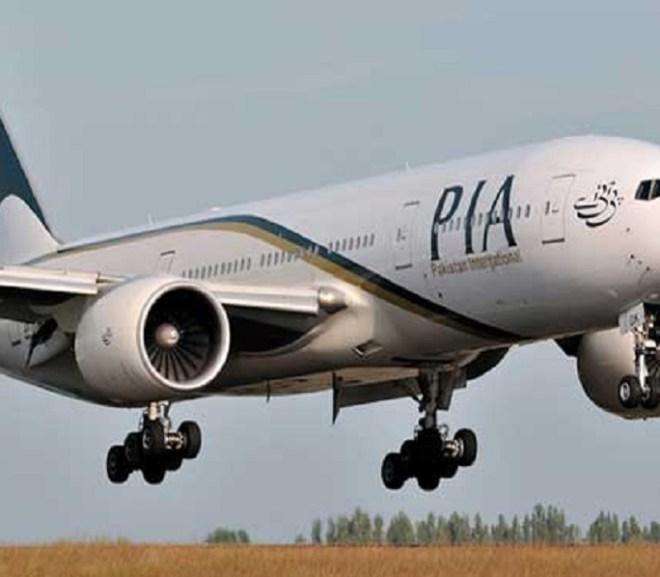 Hajj Flights Schedule 2021 Check Online Free