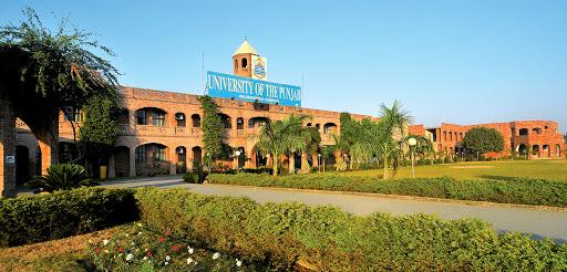 Punjab University MA & MSc Date Sheet 2021 Download Free