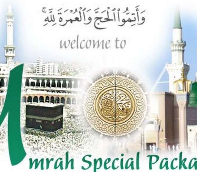 Umrah Packages With Air Ticket 2021 Check Online Free