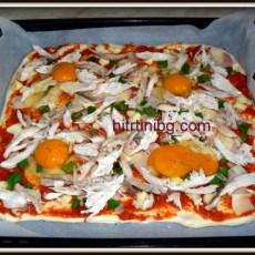 Пица с пилешко месо...