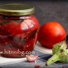 Патладжан в доматен сос за зимата