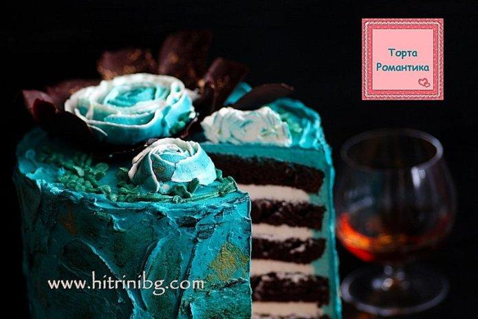 торта романтика за да впечатлите гостите