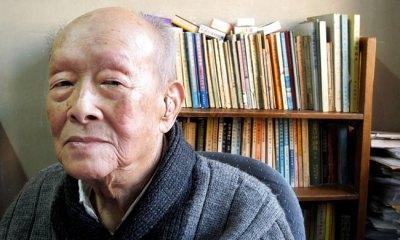 zhou youguang pinyin