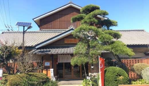 [七沢荘/本厚木]パワースポット温泉!日帰り入浴やアメニティについても