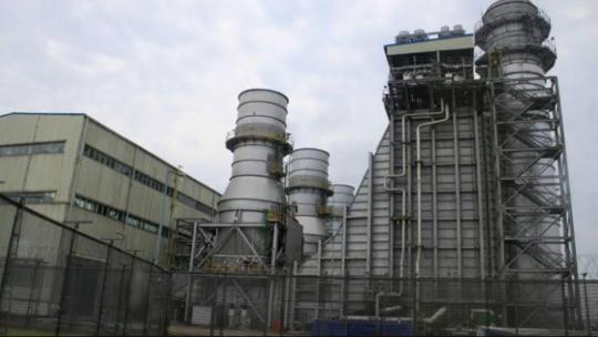 Afam Power Plant