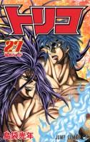 Toriko Volume 27