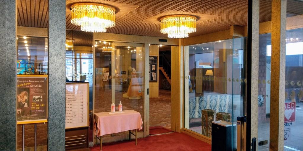 ホテルグランドパレス塩釜 入口