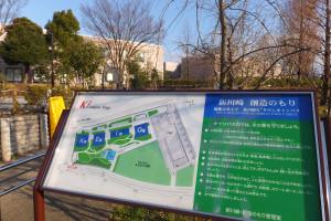慶應義塾大学の「新川崎タウンキャンパス(K2キャンパス)」は、産学官連携の拠点として「新鶴見操車場」の跡地を活用して2000年に開設された