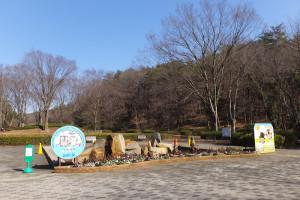 駅に一番近い森林公園の「南口」付近