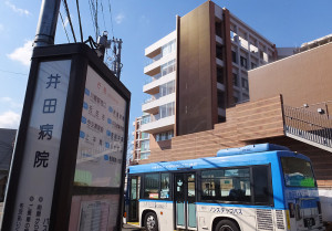 2016年4月からは大幅に増便される市営バスが川崎市内と井田病院へのアクセスを全面的に担うことになる