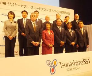 綱島SSTのまちづくりを行う「Tsunashima SST協議会」に参画したのは10社・団体となった