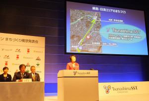 2016年3月28日に行われた会見では、横浜市の林市長やパナソニックの津賀社長、野村不動産の宮嶋誠一社長(写真左)が構想を発表した