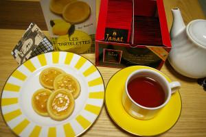 店内に多くみられたレモン味の食品と、輸入紅茶を購入、早速いただきました。これからも様々な食文化の発信、楽しみにしています